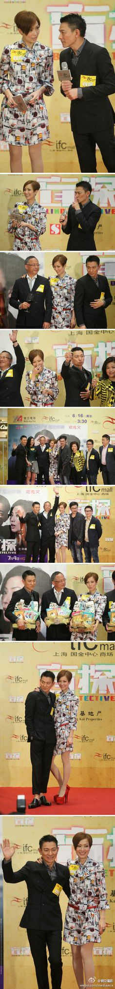 導演杜琪峯、監製韋家輝、編劇游乃海與劉德華及鄭秀文於上海國金中心商場出席《盲探》上海電影發佈會。