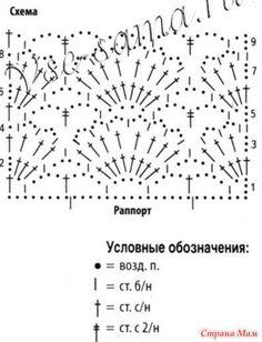 122.jpg (397×519)