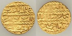 Cairo Egypt Gold Coin 835 AH Mamluk Ashrafi Al-Ashraf Sayf al-Din Abu Al-Nasr Barsbay 825-841 AH / 1422-1438 AD
