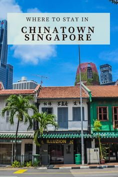 5FOOTWAY.INN PROJECT ANN SIANG – BUDGET HOSTEL IN THE HEART OF SINGAPORE http://lindagoeseast.com/2017/08/17/5footway-inn-ann-siang-hostel-in-chinatown-singapore/