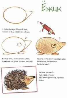 Hoe teken je een egel