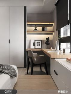 Modern home office nook in bedroom. Neutral home office design idea. Simple home office bedroom nook with light wood desk top and grey chair. Minimalism Interior, Home Interior Design, Modern Home Office, Office Interior Design, House Interior, Office Interiors, Bedroom Interior, Home, Minimal Interior Design