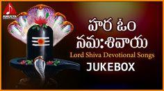 Lord Shiva Telugu Devotional Songs   Hara Om Namashivaya Songs Jukebox  ...