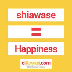 Day 8 of 365. Shiawase! (she-ah-wa-seh) ! Happiness! What's making you happy today . #japanese #japaneseculture #japaneselanguage #japaneselife #japaneselesson #japaneselifestyle #motivationmonday #happiness #japanesetutor #japanesetravel #eiKawaii #culture #lesson #learning #learningjapanese #learnjapanese #speak #learn #travel #challenge #kaiwa #teaching #passion #awesome #fun #eichan #wordoftheday #365daychallenge
