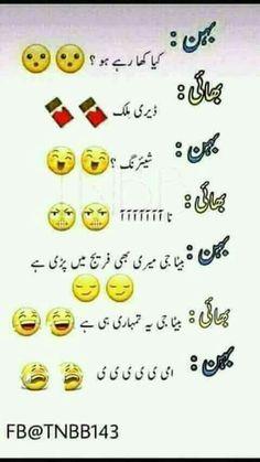 Funny Quotes In Urdu, Funny Attitude Quotes, Naughty Quotes, Funny Girl Quotes, Jokes Quotes, Memes, Sister Jokes, Brother Sister Quotes, Brother And Sister Love