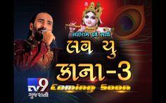 Janmashtmi Special 'LOVE YOU KANHA -3' with Sairam Dave Only on Tv9 Gujarati  Subscribe to Tv9 Gujarati https://www.youtube.com/tv9gujarati Follow us on Dailymotion at http://www.dailymotion.com/GujaratTV9 Like us on Facebook at https://www.facebook.com/tv9gujarati Follow us on Twitter at https://twitter.com/Tv9Gujarat Circle us on Google+ : https://plus.google.com/+tv9gujarat Follow us on Pinterest at  http://www.pinterest.com/tv9gujarati/pins/
