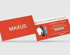 Business card for electronic advertising