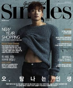 [cover][8 images][video] Rain is coming down on Singles Korea 싱글즈 Magazine's first issue for 2016.
