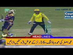 PSL Lahore Final News Video,92 News Headlines