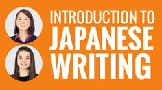Introduction to Japanese Writing
