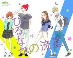 hirunaka no ryuusei- I think sensei is a TOP fan hahaha