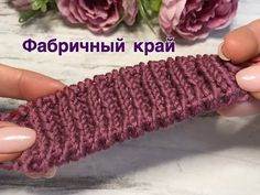 Knitting Books, Knitting Videos, Knitting Stitches, Hand Knitting, Crochet Collar, Knit Crochet, Stitch Patterns, Knitting Patterns, Knitted Slippers