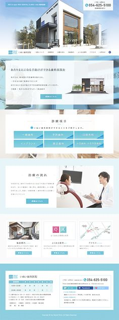 Ad Layout, Layout Design, Green Web, Clinic Design, Web Themes, Asian Design, Interface Design, Web Design Inspiration, Design Reference