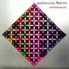 칠보문전보문 조각보( 부귀영화를 상징하는 칠보문 전보문양 Artist - ssamzisarang boudoir crafts academy ,Korean silk), Artist Myunghee Lee. Jogakbo -Korean traditional patchwork #조각보 #규방공예 #Jogakbo #handsewing #칠보문전보 #KoreanTraditionalPatchwork #ssamzisarang #쌈지사랑규방공예연구소 #Bojagi #Insadong #Seoul #Korea