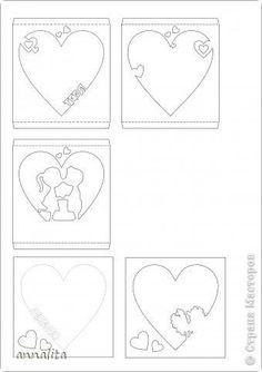 открытка-валентинка.заготовка