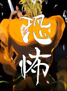 いまむー(@tomoyanandayo)さん | Twitter Animes Wallpapers, Cute Wallpapers, Manhwa, Manga Anime, Anime Art, Fanart, Anime Crossover, Naruto Wallpaper, Jojo Bizzare Adventure