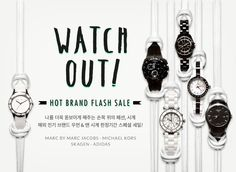 WIZWID:위즈위드 - 글로벌 쇼핑 네트워크 2d Design, Layout Design, Fashion Web Design, Web Banner, Banners, Skagen, Social Media Design, Name Cards, Watches
