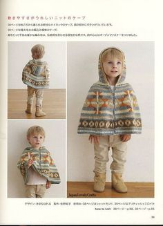 Heartful Baby Knit - Japanese Crochet & Knitting Pattern Book for Babies