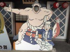 歌舞伎俳優、お相撲さん、動物にだってなれちゃう!?顔出しパネルで記念写真! –