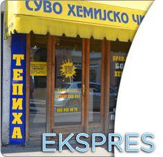 http://www.inforsportal.com/hemijsko-ciscenje-ekspres