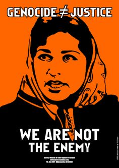 Meena Poster