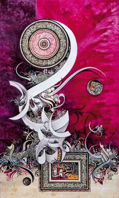 Bin Qulander Calligraphy #Painting Medium: Oil on Canvas Size: 36 x 60 #pakistani #artist #calligraphy #finearts #artgallery #islamic #graphical