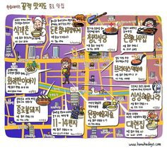 Food Map, Delicious Restaurant, Places To Eat, Better Life, Travel, South Korea, Seoul, Google, Viajes