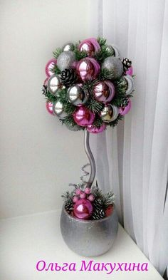 Topiary Learn how to make a beautiful Christmas topiary with spheres ~ lodijoella - Christmas Topiary, Outside Christmas Decorations, Easy Christmas Crafts, Christmas Centerpieces, Christmas Art, Christmas Projects, Simple Christmas, Christmas Holidays, Christmas Wreaths