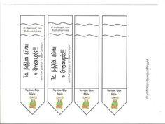 Bar Chart, Diagram, Books, Libros, Bar Graphs, Book, Book Illustrations, Libri
