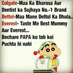 Whatsapp Funny Jokes Image in Hindi - Oh Yaaro Funny Minion Memes, Funny School Jokes, Funny Jokes In Hindi, Very Funny Jokes, Crazy Funny Memes, Funny Relatable Memes, Funny Facts, Hilarious Jokes, Desi Jokes
