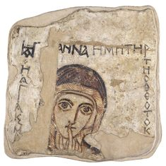 virtual-artifacts: Saint Anna, Faras cathedral, Lower Nubia, ca. Early Christian, Christian Art, St Anne, Byzantine Art, Orthodox Icons, Medieval Art, Ancient Artifacts, Sacred Art, Old Art