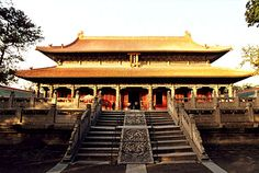 The Qufu Confucius temple.  It is the place of worship for Confucianists