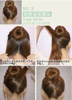 This could help hide all the flyaways. Plus if you have very thick long hair it would be easier to do the soc bun this way :) by morecerv.