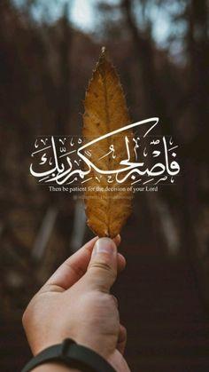 Islamic Qoutes, Islamic Teachings, Islamic Images, Islamic Messages, Muslim Quotes, Islamic Pictures, Hijab Quotes, Religious Quotes, Quran Quotes Love