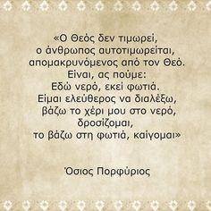 Orthodox Christianity, Orthodox Icons, Christian Faith, Religion, Positivity, God, Sayings, Truths, Quotes
