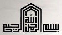 Besmele Bismillah Calligraphy, Arabic Calligraphy Design, Cheetah Drawing, Islamic Wall Art, Turkish Art, Arabic Art, Human Art, Typography Letters, Mandala
