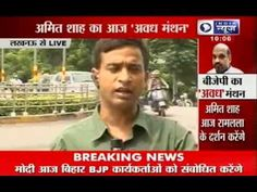 India News: Amit Shah in Ayodhya for Mission 2014
