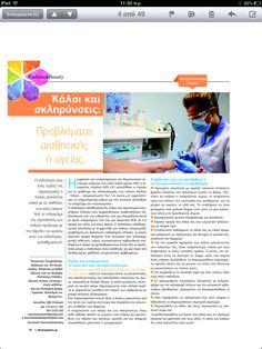 Podology treatments Beauty News, Life Magazine, New Life, Fashion Beauty
