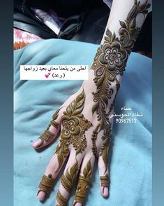 Mahendi Design, Mehndi Design Images, Hand Henna, Hand Tattoos, Queen, Tatoo