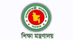 This is the largest community to find your desired government job. 1 job information sharing portal in Bangladesh. News Logo, Job Circular, Bengali News, Road Transport, Government Jobs, Ferrari Logo, News Website, How To Plan, Logos
