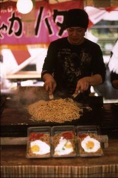 29 Japanese Street Foods