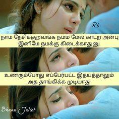 u my darling tamil song free download