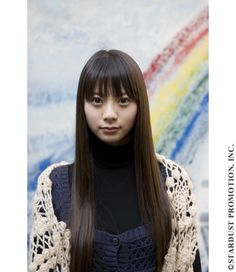 Islands In The Stream, Japanese, Actresses, Face, Artist, People, Lemon, Beauty, Photography