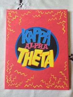 Saved by the Bell Style Sorority Canvas by WallsWillSpeak on Etsy