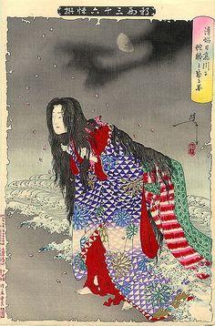 『新形三十六怪撰』の清姫