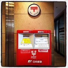 Cartes de voeux et boîtes aux lettres japonaises