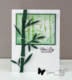 handmade card by Diana Nguyen ... bamboo ... block with embossing paste stencil of bamboo sponged in greens ... hand cut black cardstock bamboo stalk running top to bottom ... luv how the thin black mat and bamboo finish off the great look ...