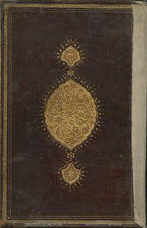 Türk ve Osmanlı dönemi hattatlarımız: Mehmed Efendi,Karadavudzade