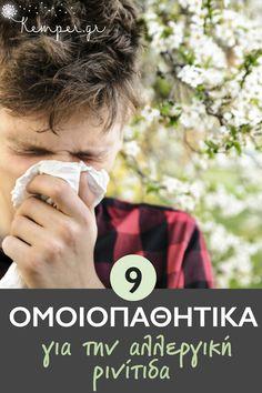 Τα 9 καλύτερα Ομοιοπαθητικά για την αλλεργική ρινίτιδα και... πώς θα επιλέξετε το σωστό | #paidi #ygeia #παιδί #υγεία