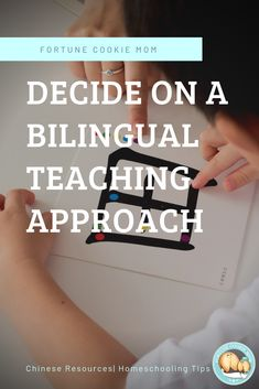 It's important to decide and use the right teaching approach for homeschooling, so it can meet the needs of our children. But what methods or approaches are out there? In this post, I will share with you all different kinds of teaching approach to teach English and Chinese and my experience of using them, such as literature-based, theme-based, project-based, classical, unschooling...Click the image to learn more.#homeschooltips #homeschoolresource #fortunecookiemom…